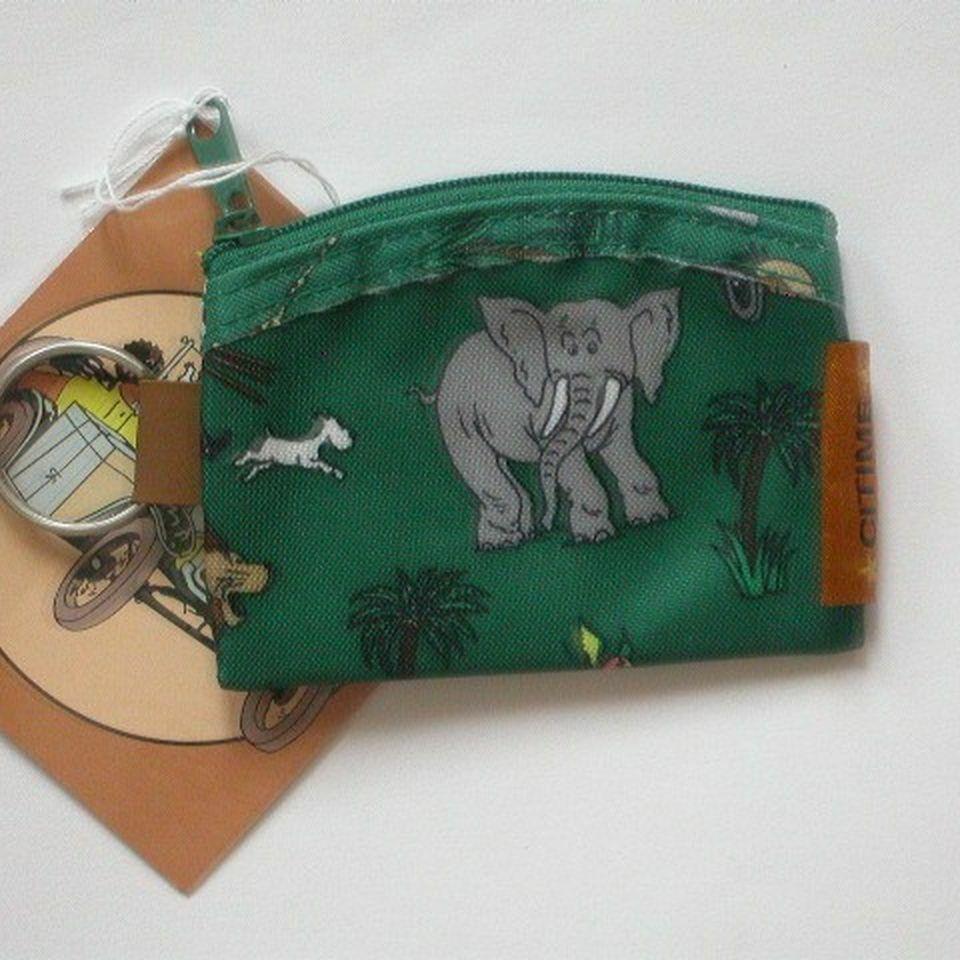 Porte-monnaie, Tintin vert-0
