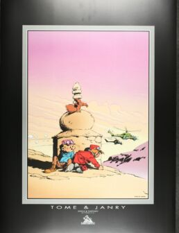 Spirou : 5 posters-337819