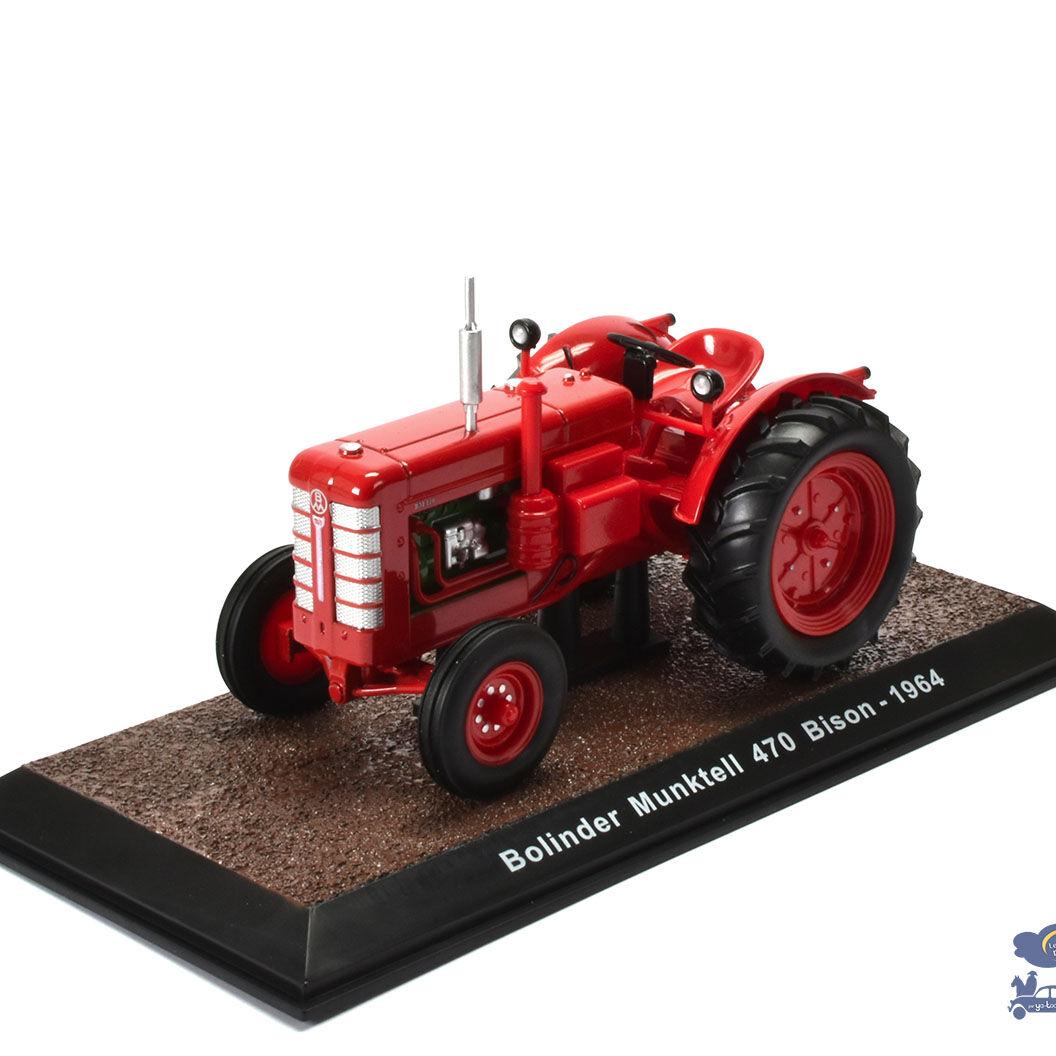 Tracteur Bolinder Munktell 470 Bison - 1964 1/43